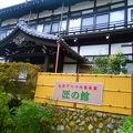 写真:宇治茶道場 匠の館