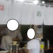 あっさりとした東京醤油ラーメンという感じです