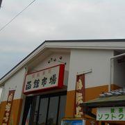 京阪宇治駅前にあります