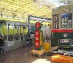 名古屋市市電 地下鉄保存館レトロでんしゃ館