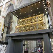 黄金の聖棺を見ました