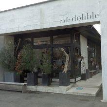 cafe double 豊田