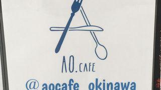 アオ カフェ