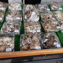 舞茸が安価に販売されていました。