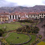 インカの文化を知る博物館