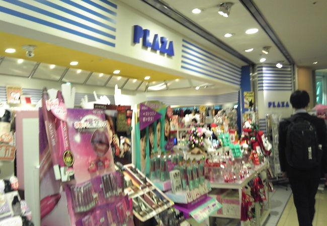 PLAZA (羽田空港第2ターミナルビル店)