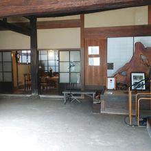 重要文化財 櫻井家 日本庭園