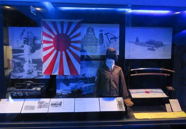 日本軍兵士の遺品の展示