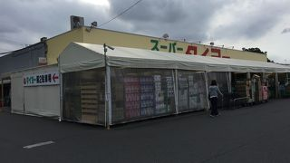 タイヨー (成田店)