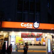永康街にある「CoCo都可」さん
