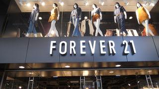 Forever 21 (台湾 No.2店)