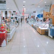 岐阜唯一のデパート