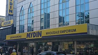 Mydin Wholesale Emporium Penang