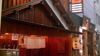ぎふ 初寿司 高島屋前店