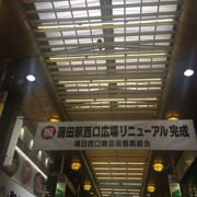 蒲田のアーケード商店街