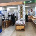 写真:六花亭 帯広空港店