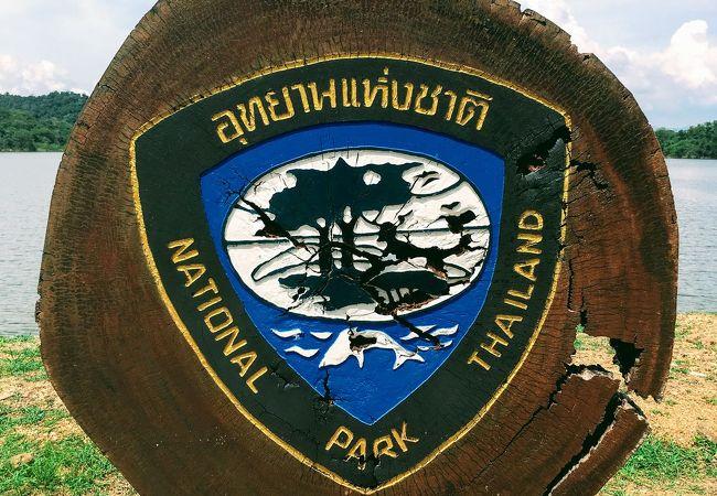 ケーン クラチャン 国立公園