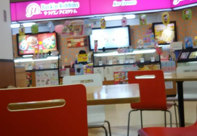 サーティワンアイスクリーム イオン札幌藻岩店