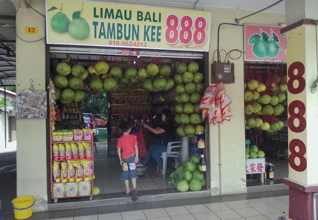 Tambun KEE 888