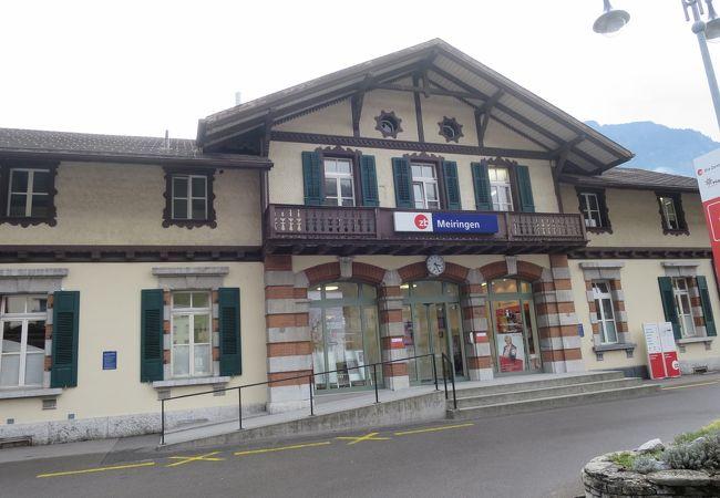 マイリンゲン駅