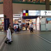 長崎駅改札近くのお土産店エリア