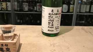 土佐酒バル