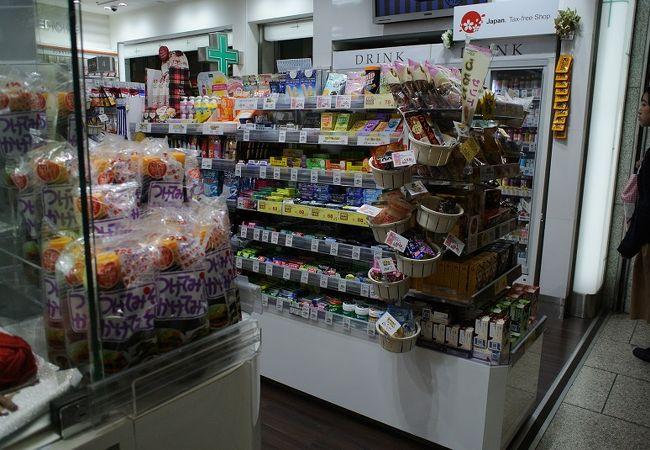 アマノ (JR名駅中央店)