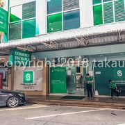 スーパーリッチのラチャダムリの本店の向かいにある両替店です。