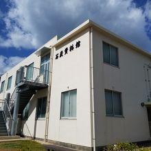 長崎市高島石炭資料館