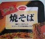 コープ (花小金井店)