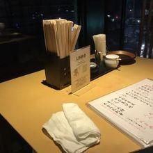 山形蕎麦としゃぶ鍋 焔藏 トラストタワー店