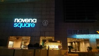 Velocity Novena Square