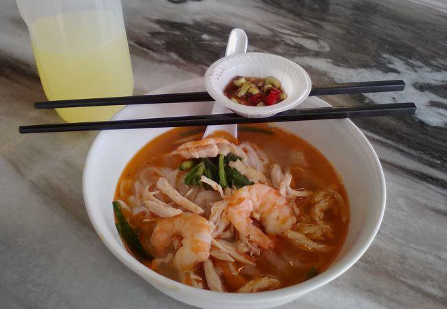 Curry Keng