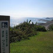素晴らしい絶景が広がる堀切峠からの眺望