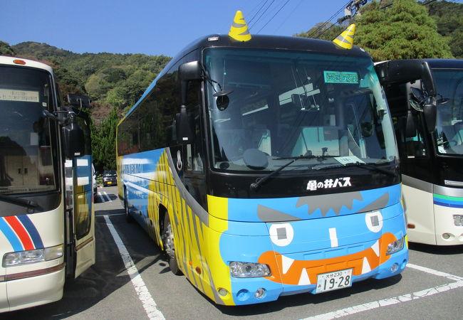 定期観光バス 別府地獄めぐりコース (亀の井バス)