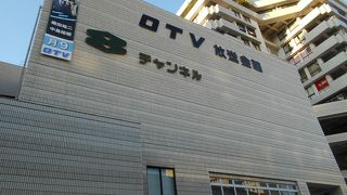 OTV 沖縄テレビ放送株式会社