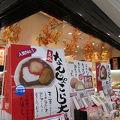 写真:お菓子の日高 JR宮崎駅店