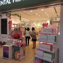 ORIENTAL PRINCESS  (MBKセンター店)