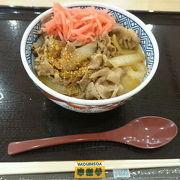 牛丼420円