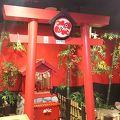 写真:河京ラーメン館 猪苗代店