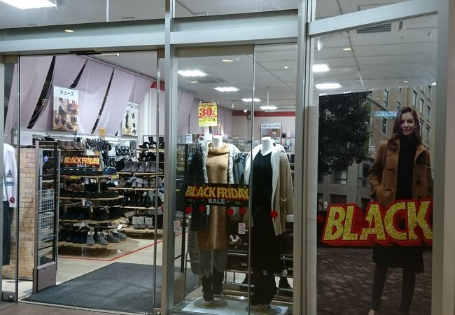 ファッションセンターしまむら (LaLaテラス南千住店)