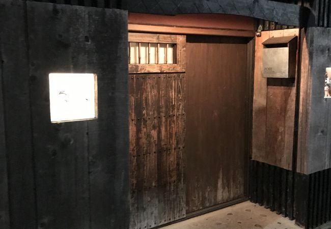 湯田温泉に行ったらここがいい