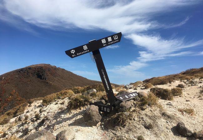 標高1774m!主峰久住山と最高峰中岳に近接する九重連山を形成する火山