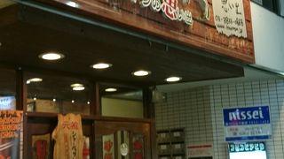 カントンの思い出 上野店