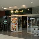 プロント 中部国際空港店