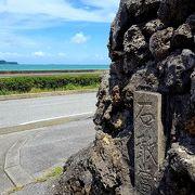 沖縄の元風景が…。