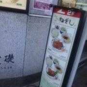 牛タンの美味しいお店が青山にあった