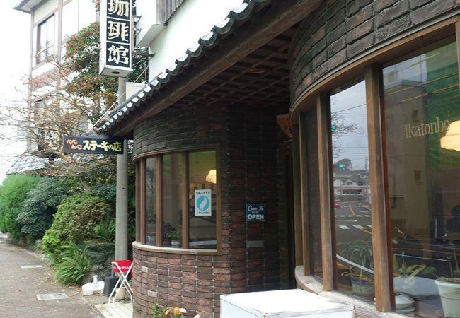 洋食と珈琲の店トロル