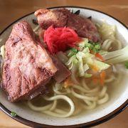 スープも美味しい沖縄そば