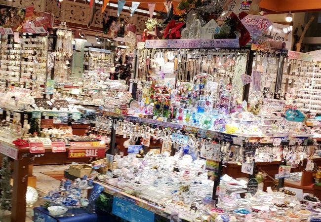 ストーンマーケット (つくばクレオスクエアQ't店)